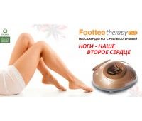 Массажер ног OGAWA Foottee Therapy Plus OF1718 GOLD